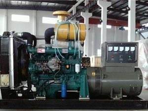 Generador di sel fabricante de generador di sel en china - Generador electrico a gas butano ...